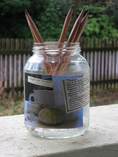 ابداعات البلاستيك الزجاج